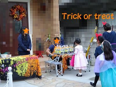ハロウィン Trick or treat_e0222588_17595567.jpg