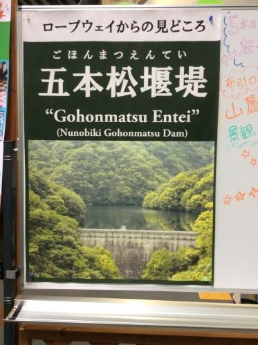 神戸の旅 その2 新神戸駅前ロープウェイ_e0021092_13071219.jpg