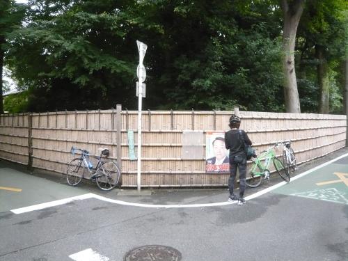 ポタリング 新宿・都庁と中野「垣根の曲がり角」_a0262093_13442705.jpg