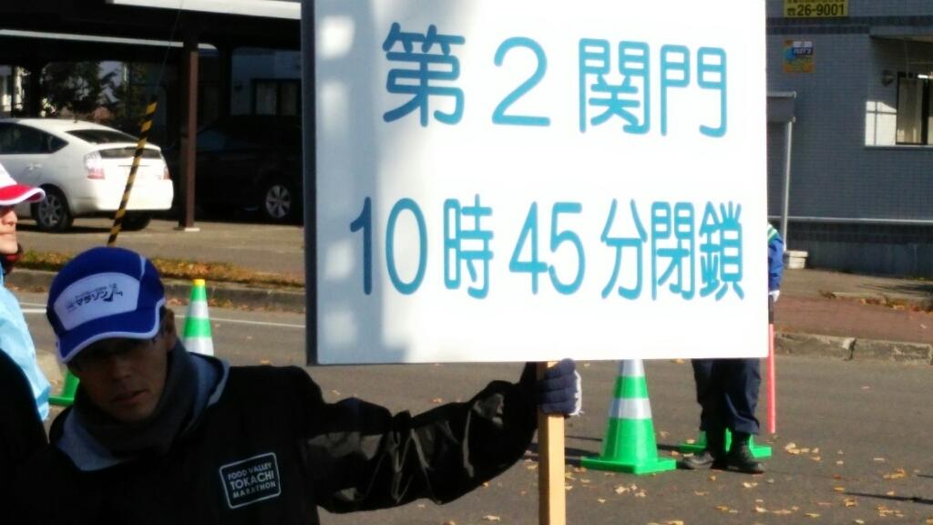 十勝フードバレーマラソン_b0141717_18211112.jpg