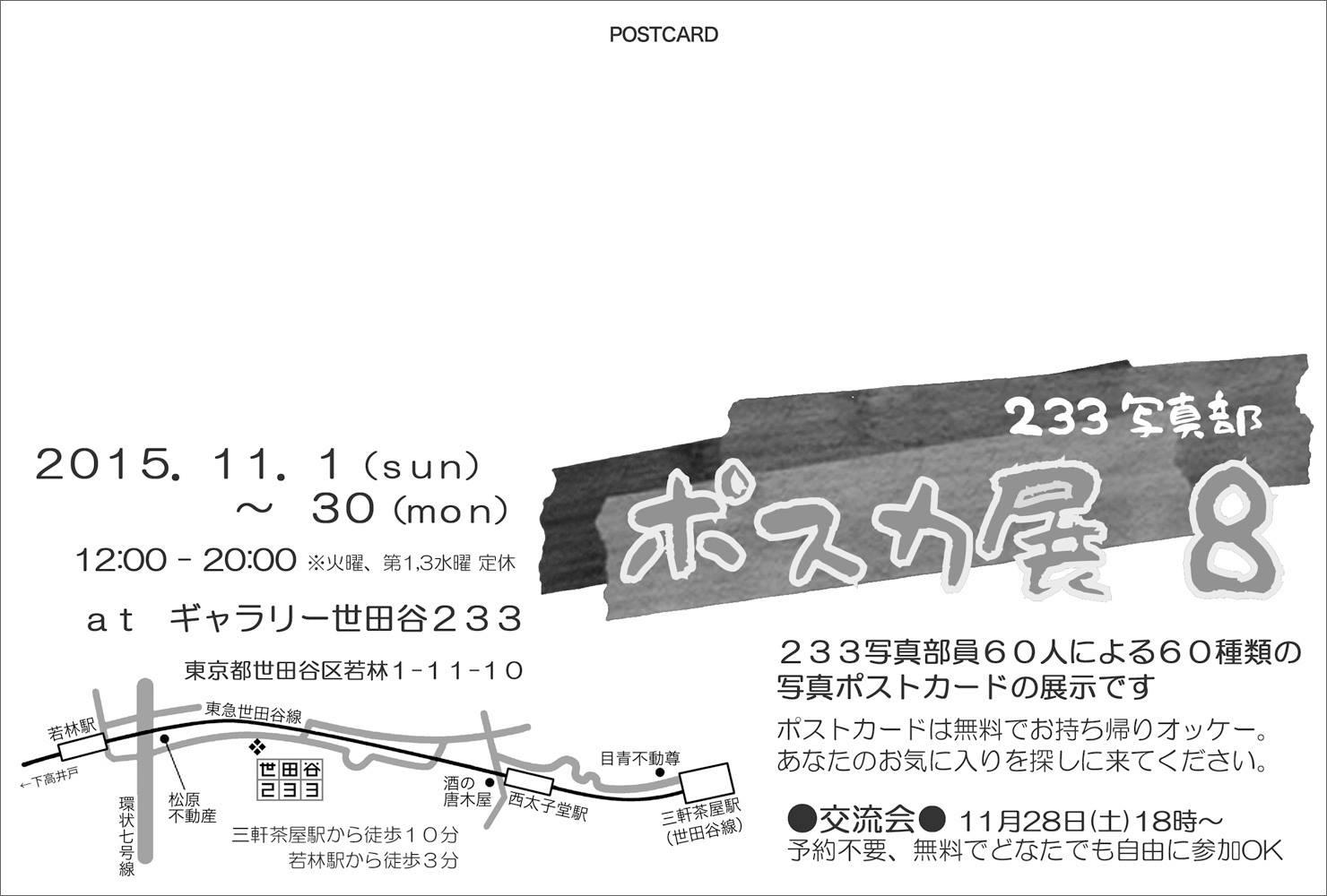 f0201226_14223215.jpg