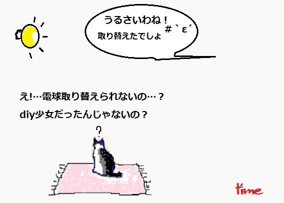 b0252727_7265100.jpg