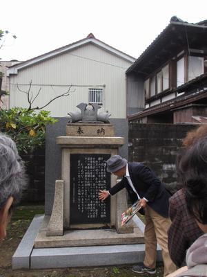 「芭蕉の館」研修旅③多太神社へ_f0289632_2124349.jpg
