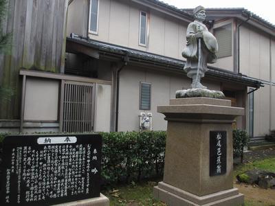 「芭蕉の館」研修旅③多太神社へ_f0289632_2142115.jpg