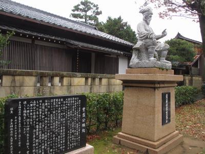 「芭蕉の館」研修旅③多太神社へ_f0289632_2144520.jpg