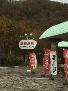 札幌へ④鮭の遡上見学_a0059035_13165490.jpg