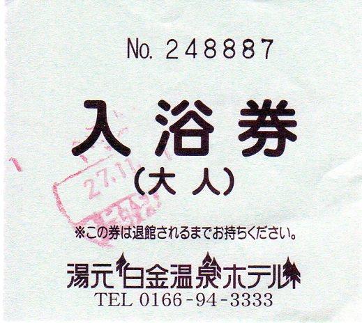 e0352951_19212739.jpg