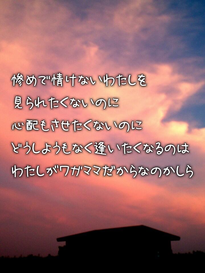 d0347253_16082435.jpg