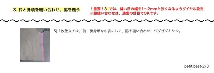 f0353455_08483521.jpg