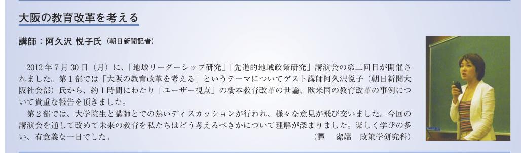 b0142158_1835055.jpg