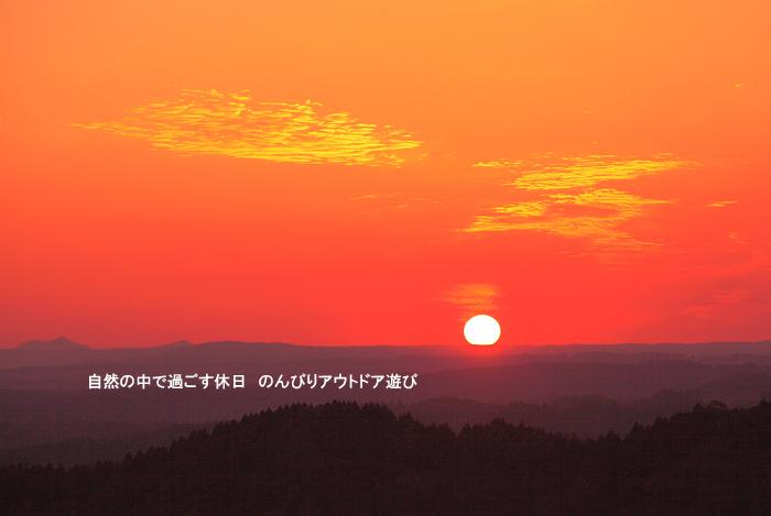 d0220663_2011194.jpg