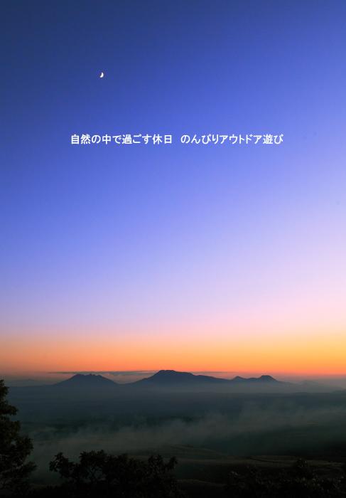 d0220663_2014290.jpg