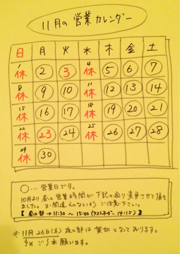 b0305870_16545386.jpg
