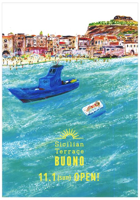Sicilian Terrace BUONO_c0154575_12134334.jpg
