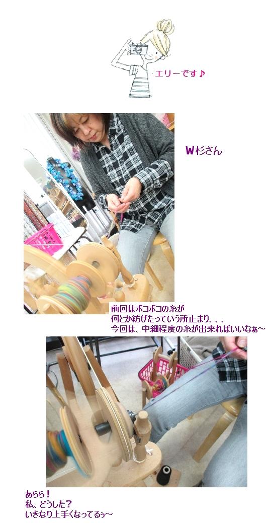 c0221884_10425849.jpg