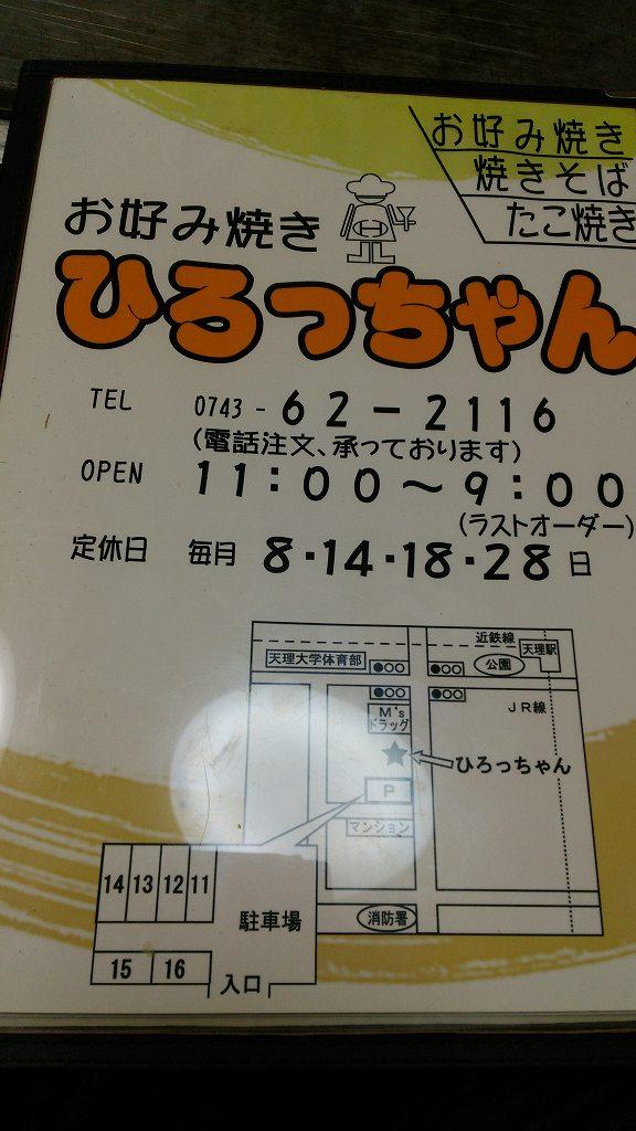 b0100489_548896.jpg