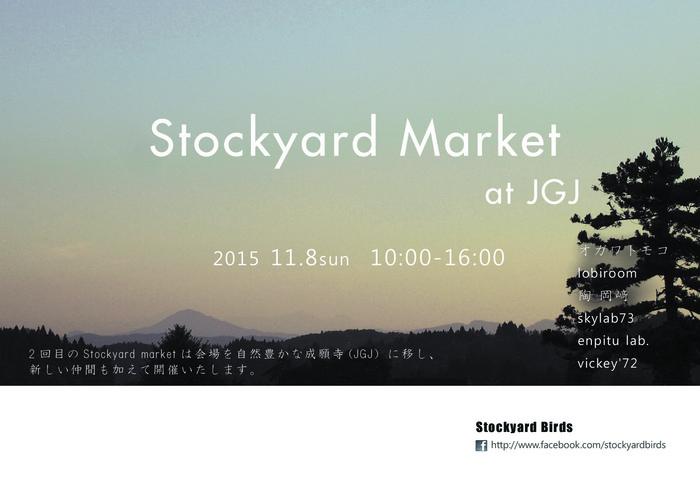 stockyard market at JGJ  _f0236789_2302726.jpg