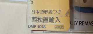 a0155297_2025417.jpg