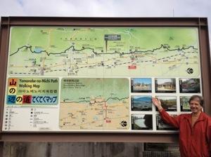 11月山辺の道を歩く〜みかんと共に_e0115301_21334735.jpg