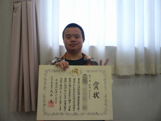 11/1 松阪市美術展覧会表彰式_a0154110_13365946.jpg
