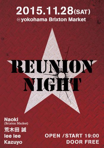 今宵REUNION NIGHT!_d0134311_11222834.jpg