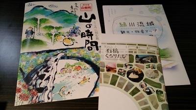 通潤橋_b0228113_11191047.jpg