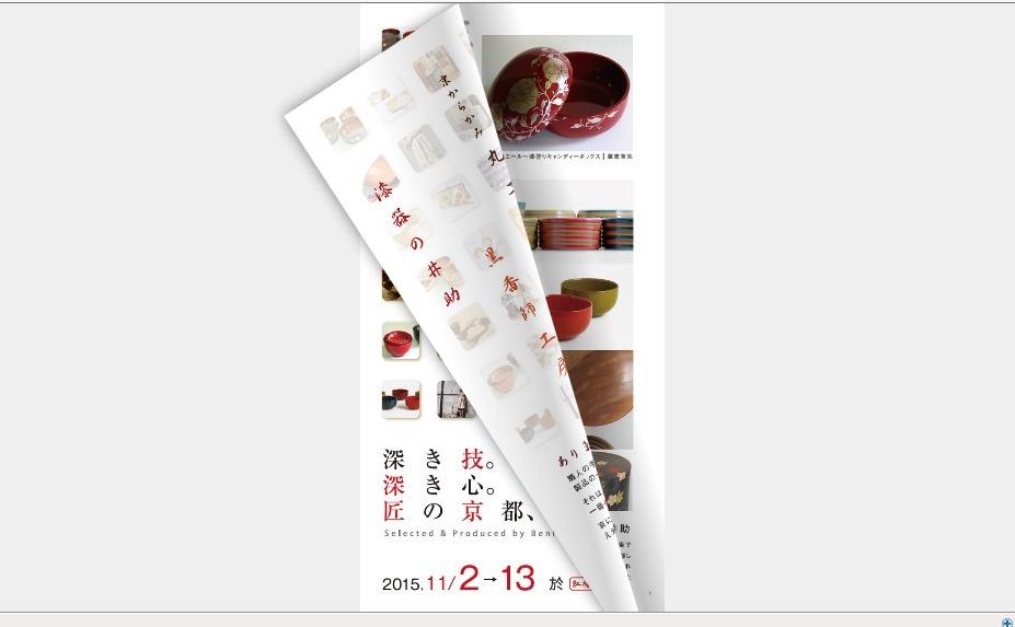 """めくってください~""""e-Book""""日本語版_a0254818_17225186.jpg"""