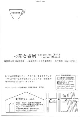 f0028431_20450445.jpg