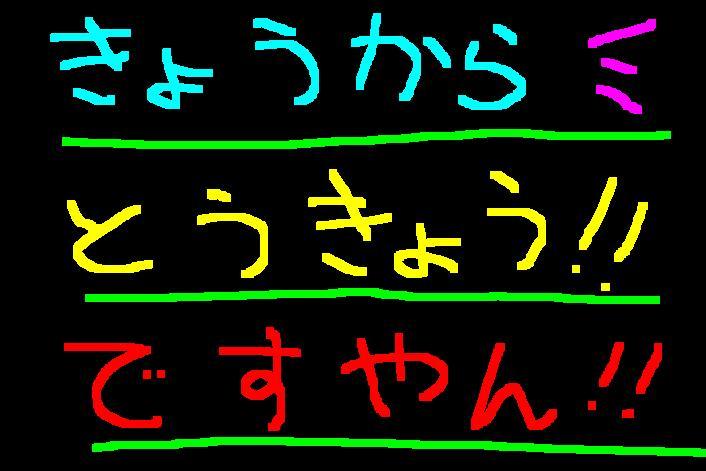 f0056935_12353543.jpg