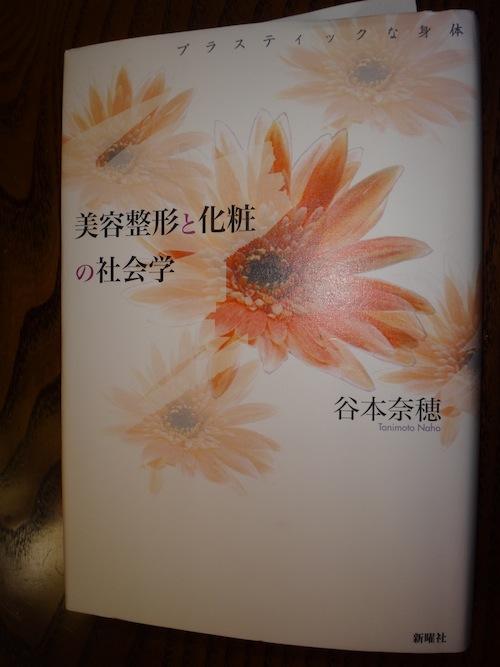 b0084241_2135348.jpg