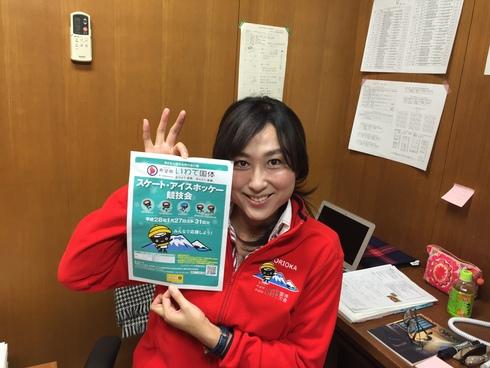 9月県議会定例会閉会〜11月2日(月)〜_b0199244_1435080.jpg