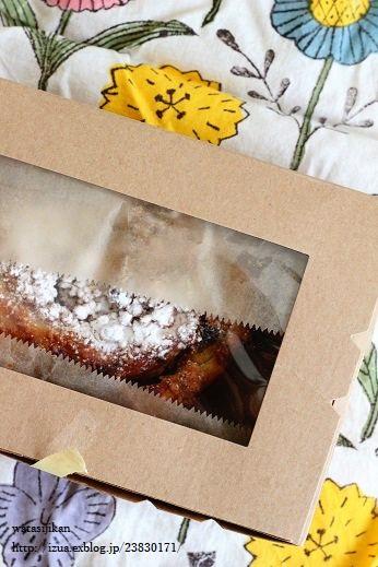 素敵なパン屋さんと黒板_e0214646_1540461.jpg