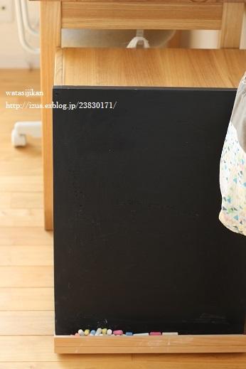 素敵なパン屋さんと黒板_e0214646_15413643.jpg