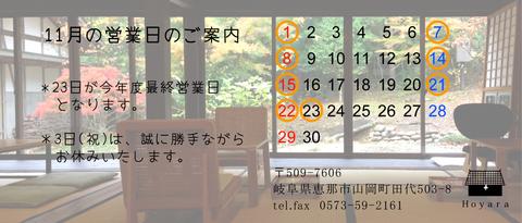a0080074_115142100.jpg