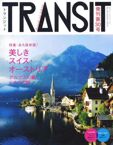 TRANSIT_c0154575_1213155.jpg