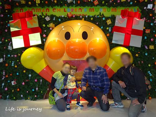 福岡アンパンマンこどもミュージアム_e0298288_13122832.jpg