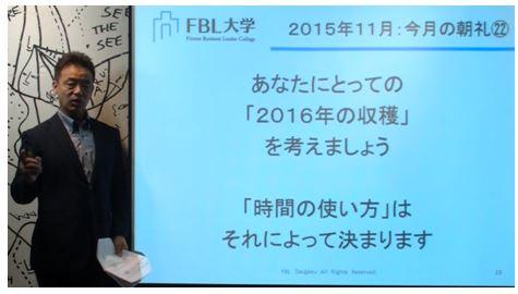 No.2976 11月2日(月):「会社の終わり=自分の終わり」では困る_b0113993_16585254.jpg