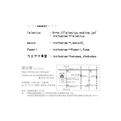 f0179699_17414335.jpg