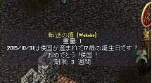 e0068900_9362486.jpg