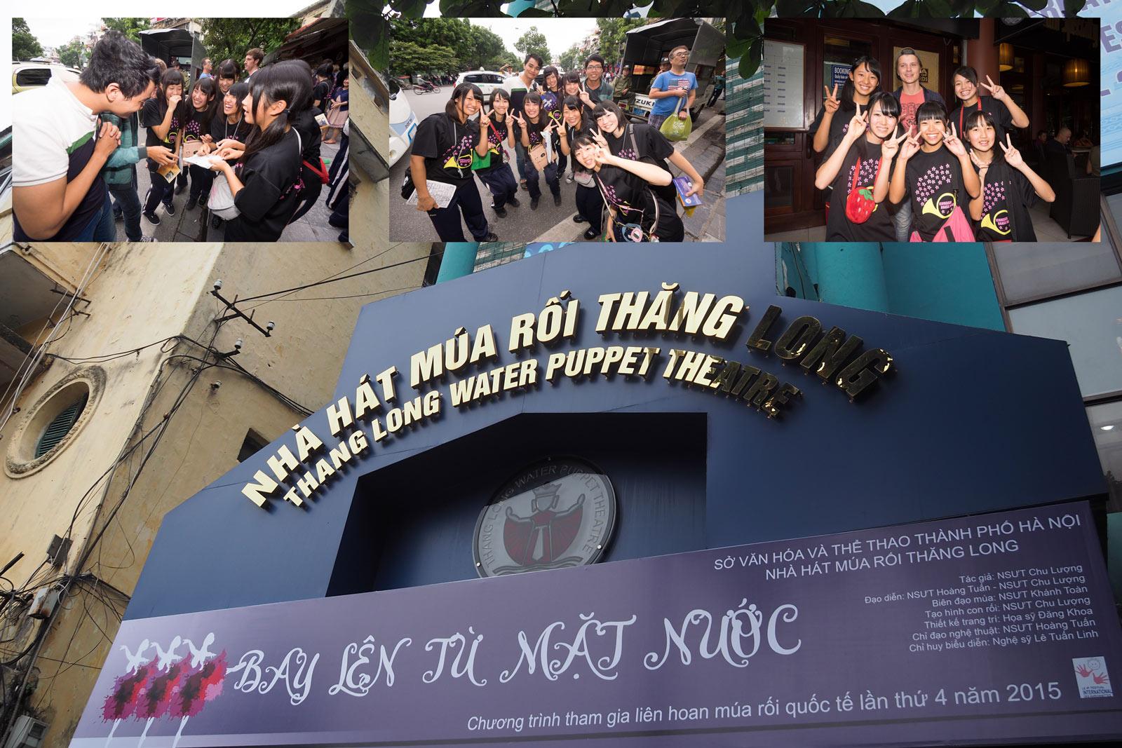 ベトナム観光の日・24時には帰国の飛行機です。_a0271402_9244138.jpg