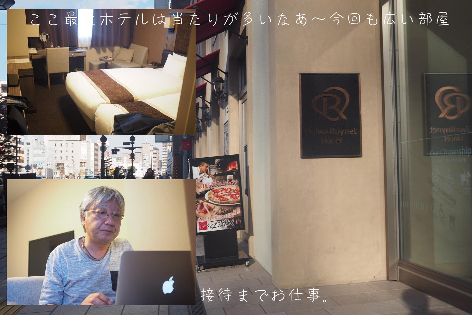 札幌_a0271402_9473856.jpg
