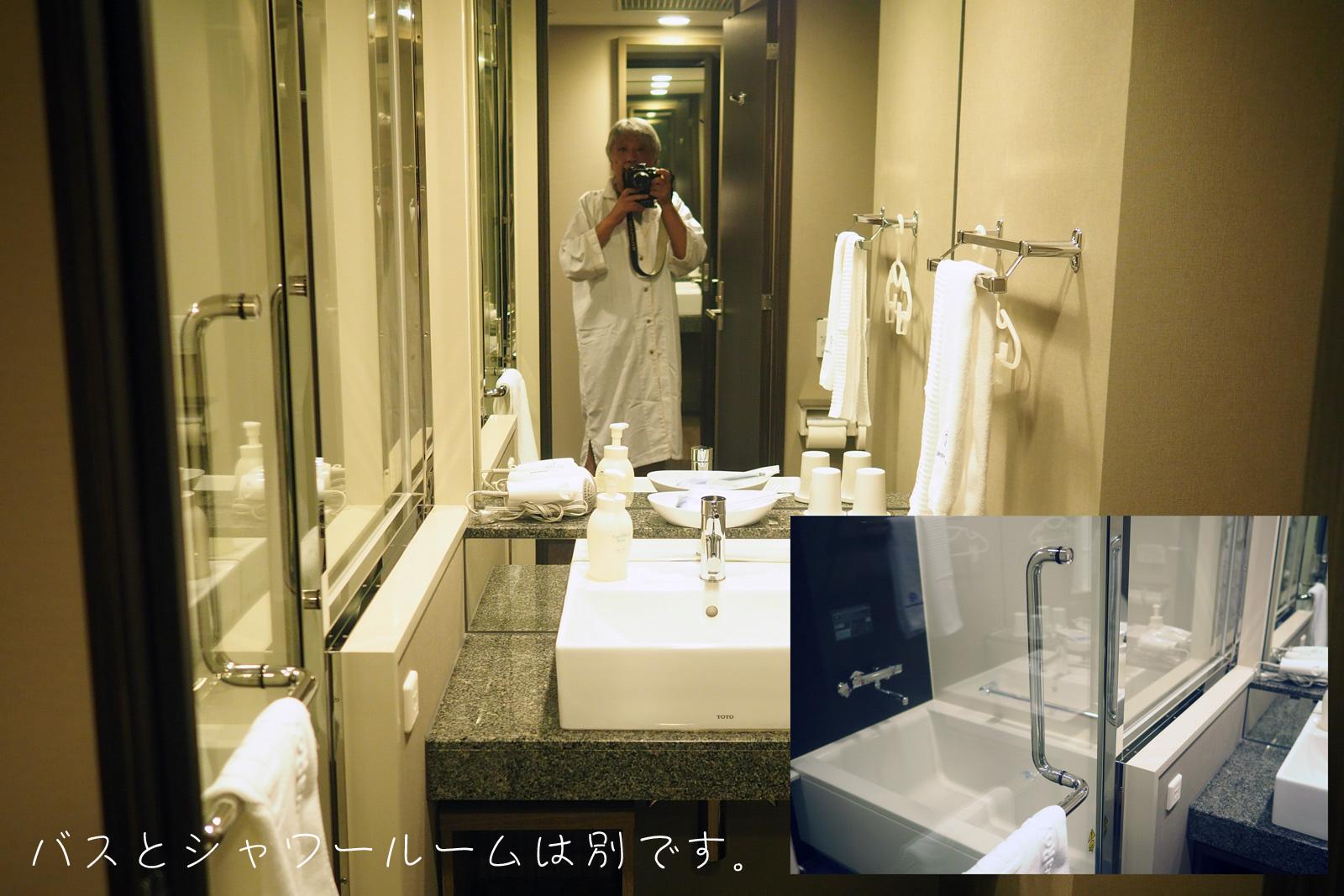 札幌_a0271402_9475976.jpg