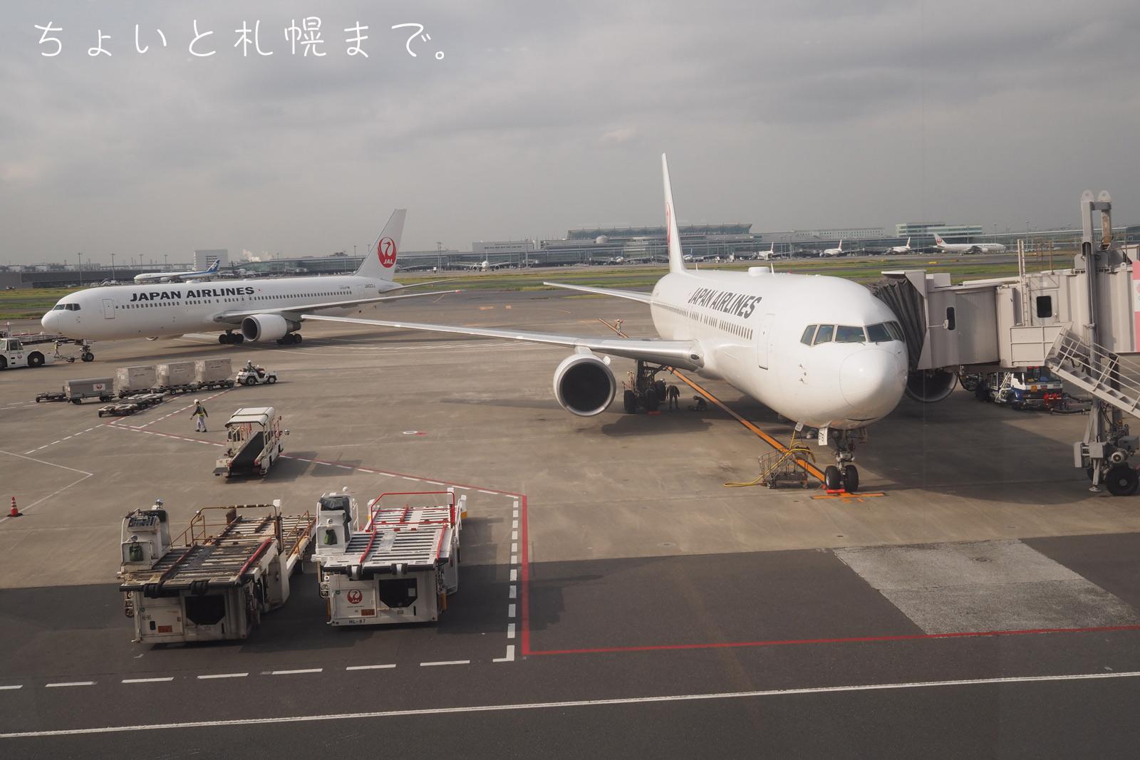 札幌_a0271402_947935.jpg