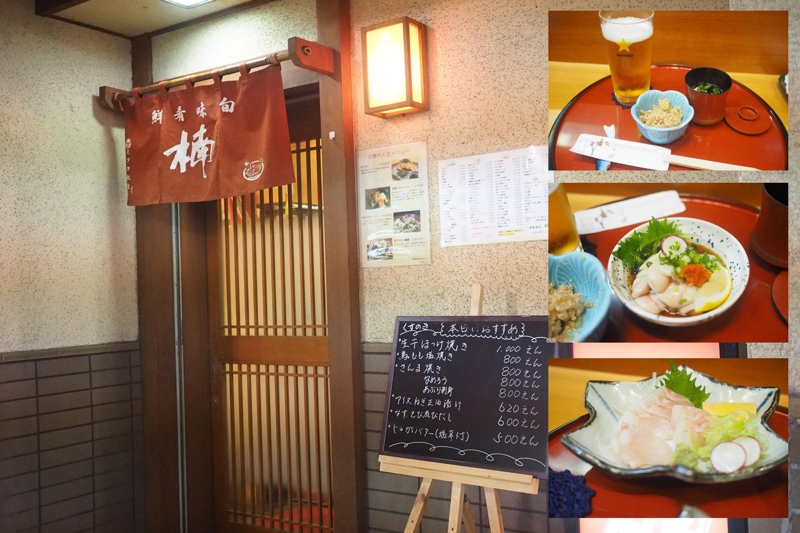 札幌_a0271402_9485733.jpg