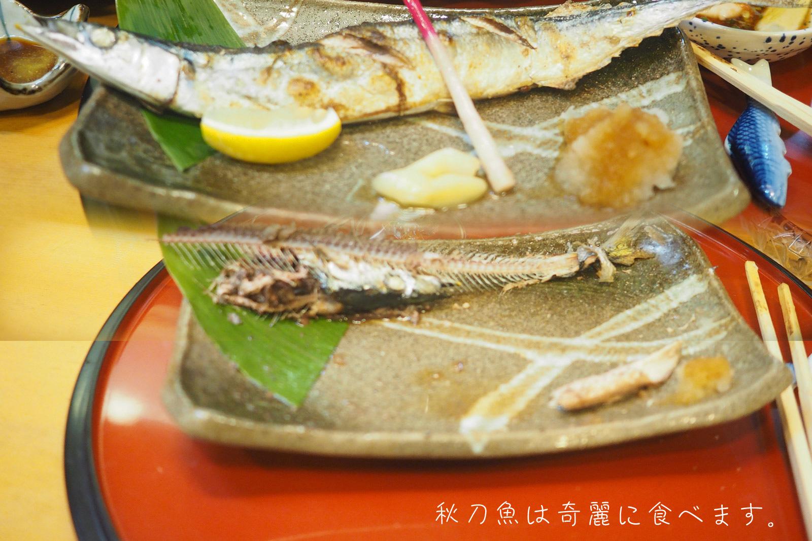 札幌_a0271402_9492632.jpg