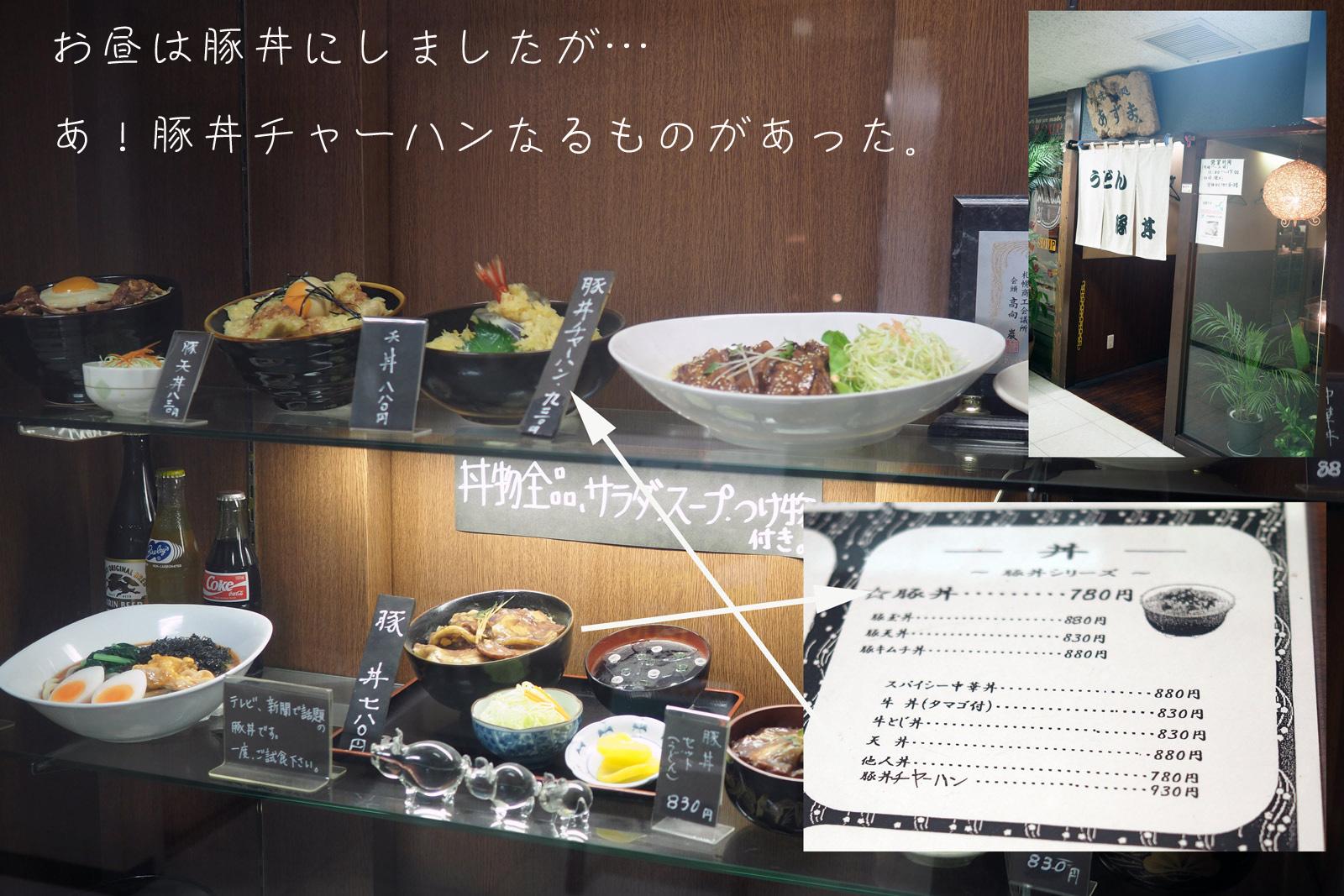 札幌_a0271402_9522792.jpg