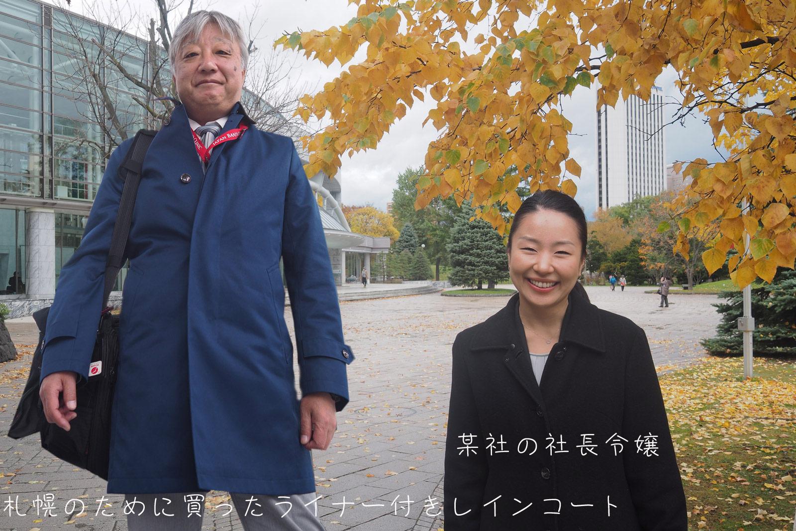札幌_a0271402_952494.jpg