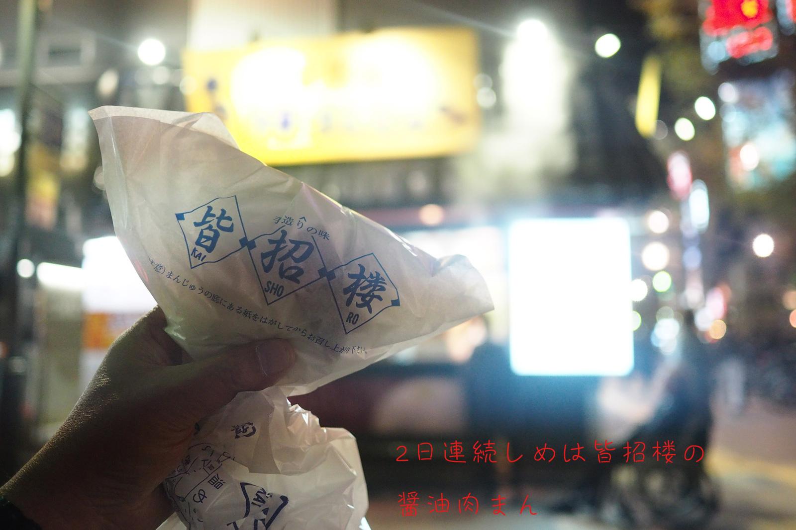 札幌_a0271402_953334.jpg