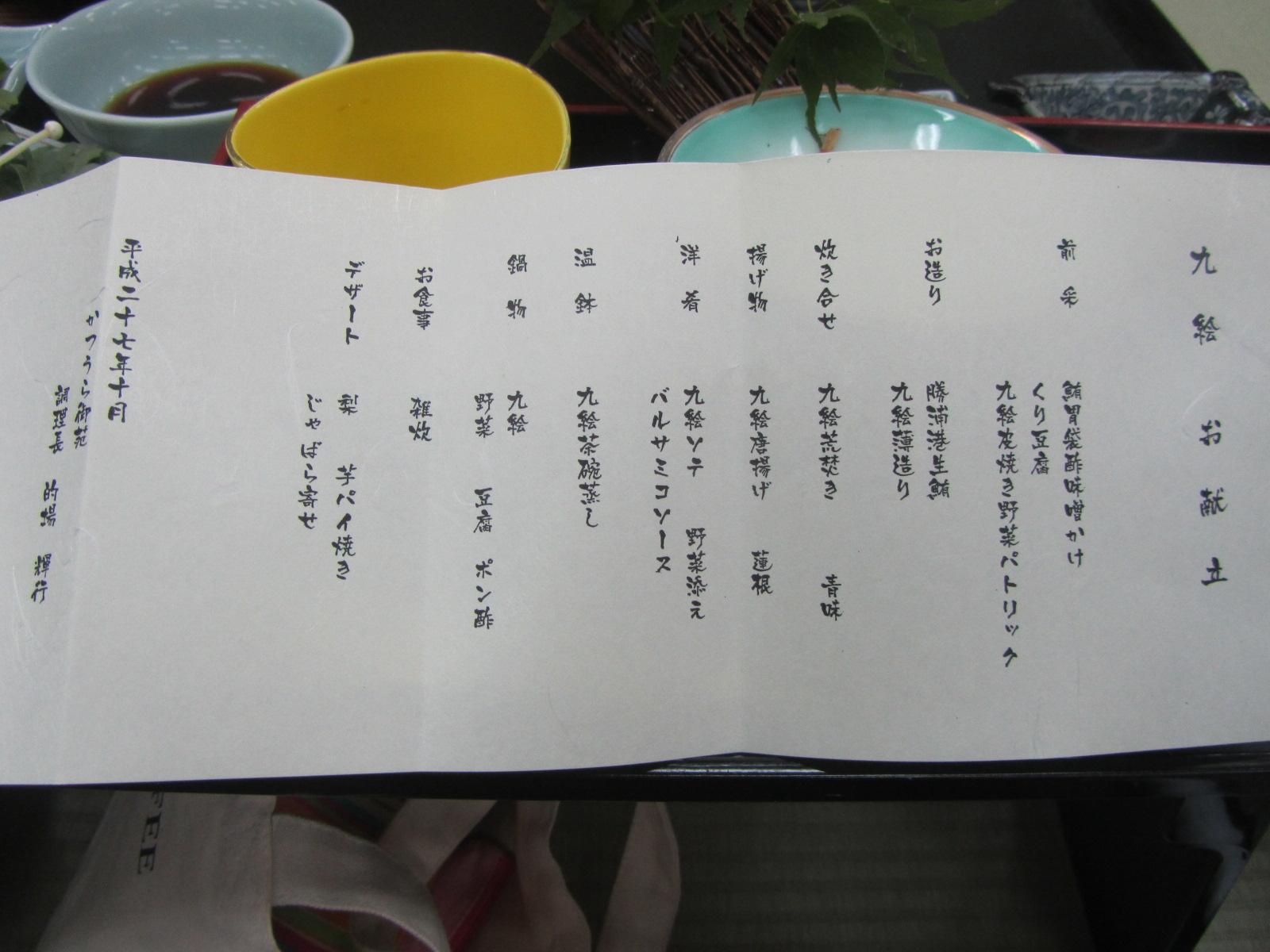 南紀 勝浦温泉②_a0100706_12505467.jpg