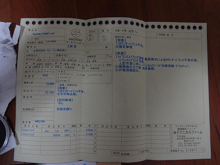 d0053309_18453644.jpg